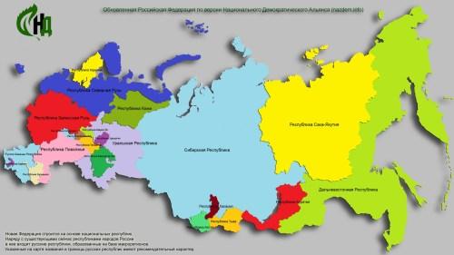 Kuva: Kansallis-demokraattinen liitto.