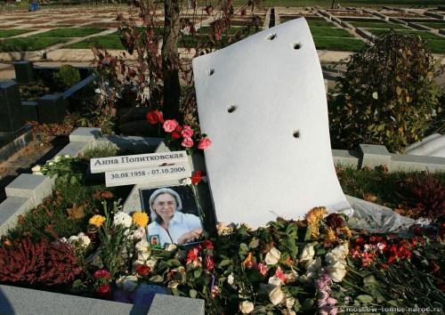 Anna Politkovskajan hauta