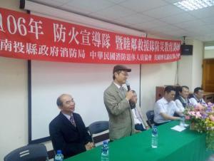 13.副理事長唐雲明報告專案活動目的