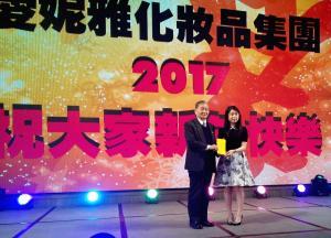 2.理事長陳弘毅代表協會蒞臨捐贈活動會場