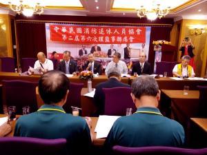 3.理事長陳弘毅主持第二屆第6次理監事會