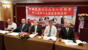 4.理事長陳弘毅主持第二屆第6次理監事會