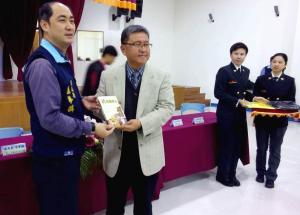 6.副理事長陳崇賢致贈(活著離開2)工具書