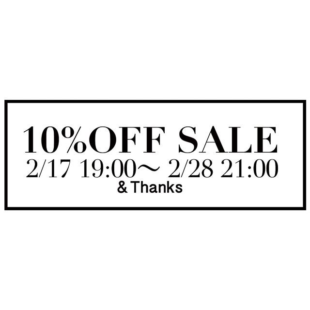 10_sale_180222