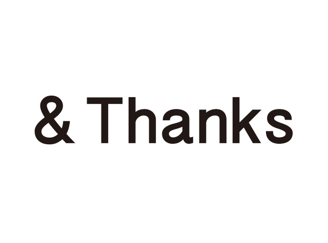 and_thanks_logo1