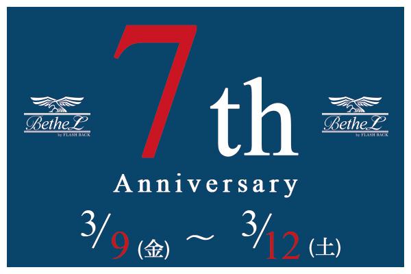 BetheL7周年 & BLOG365日目 W企画,