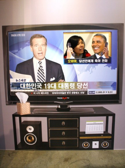 I'm talking to Obama! Watch the news and see your face in it.