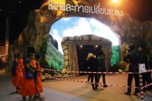 Know about the prehistoric era through a 4D theatre.