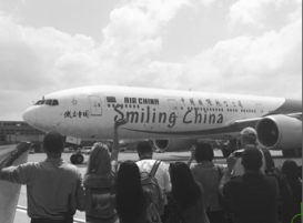 Air China Lands at IAD