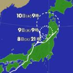 台風5号2017秋田への被害影響は?進路予想や米軍情報も!