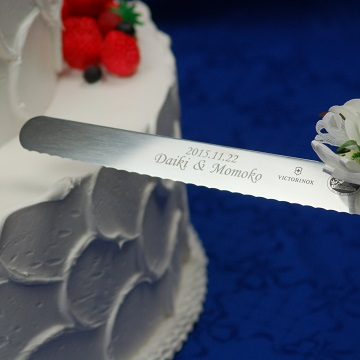 wedding-knife