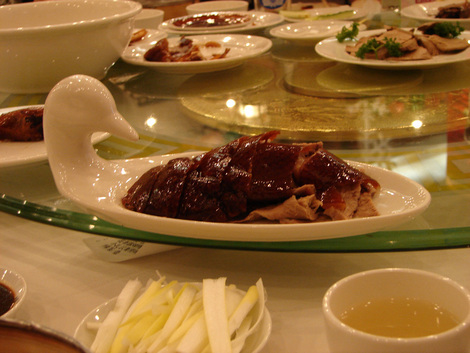 Image of a platter Peking duck