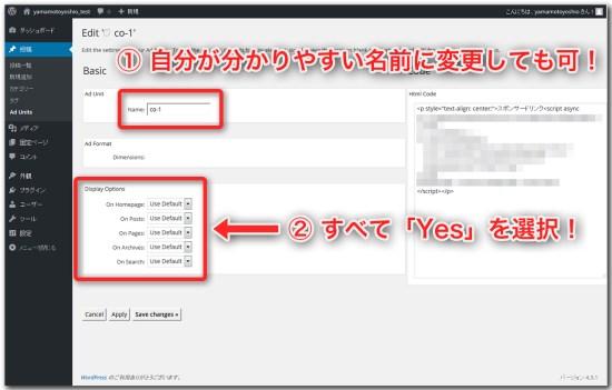 AdS導入_03