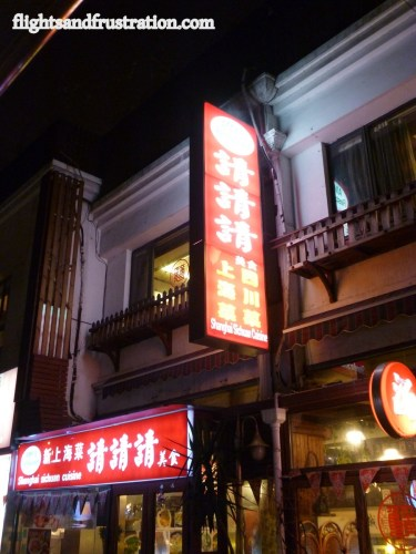 Amys restaurant on the Hongmei pedestrian street