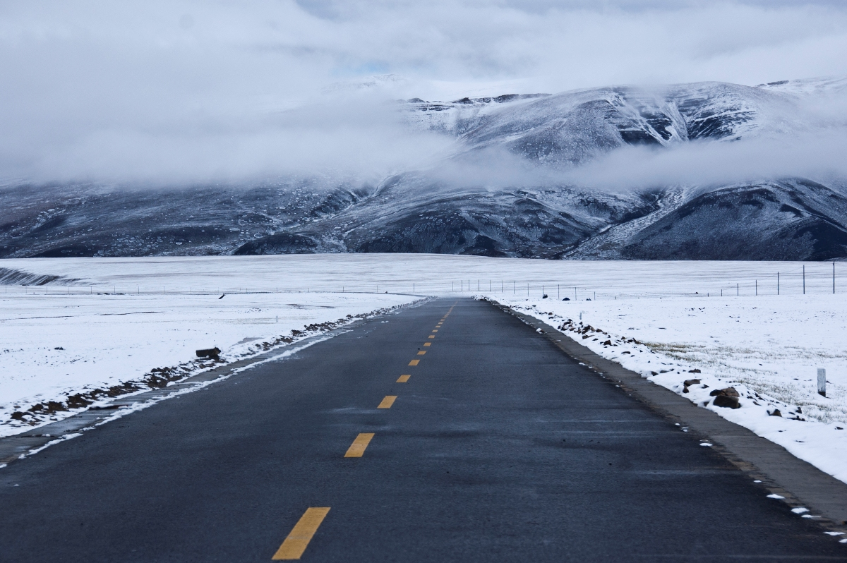 is it a road or a runway