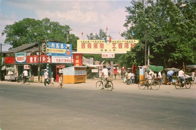 1960 年代的台中公園