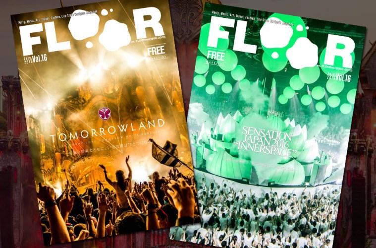 floor16_main