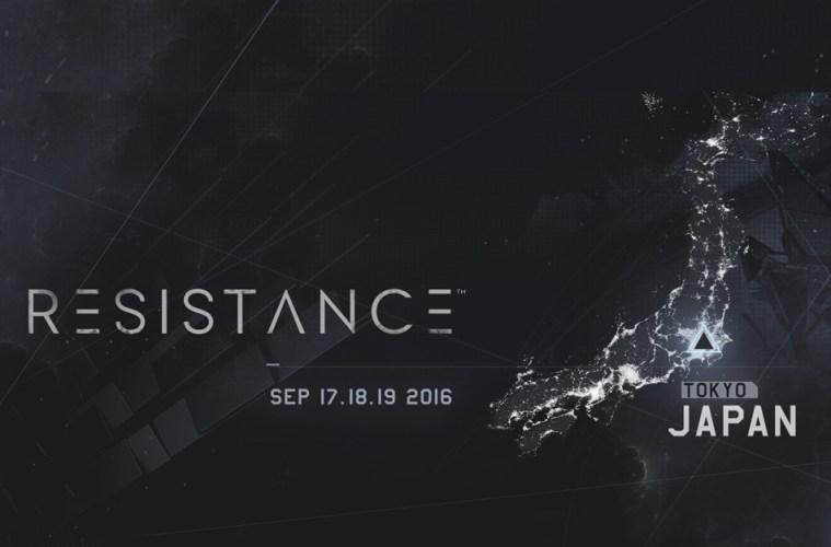 resistance_main