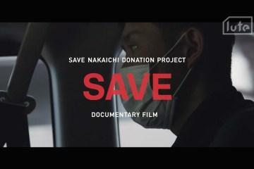 nakaichi_main