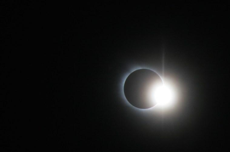 eclipce_main