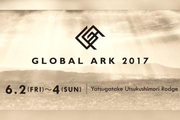 globalark_main