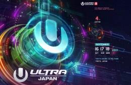 ultra_main