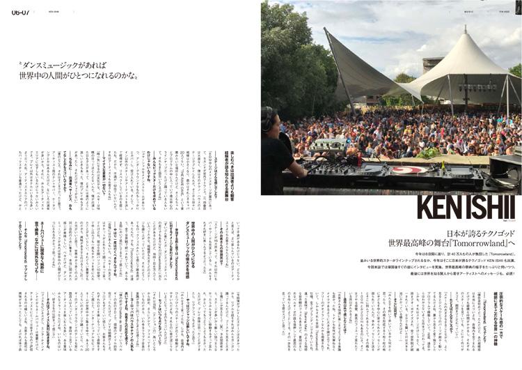 P06-09_kenishii-1