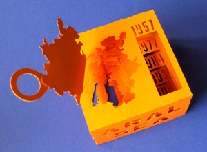 Aral Sea paper model