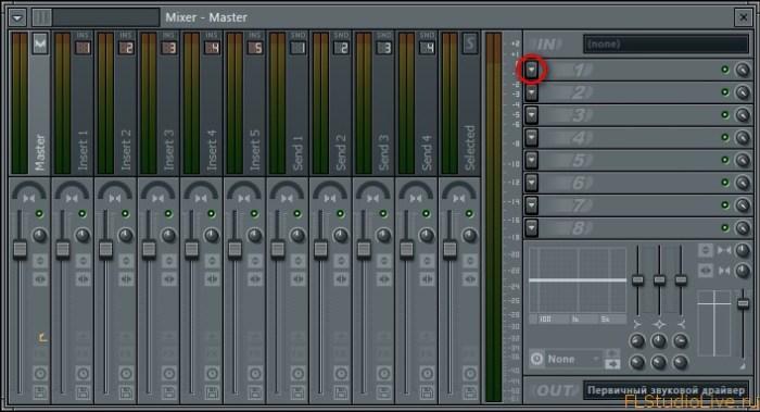 fls11_mixer