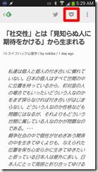 Screenshot_2014-07-05-05-29-28