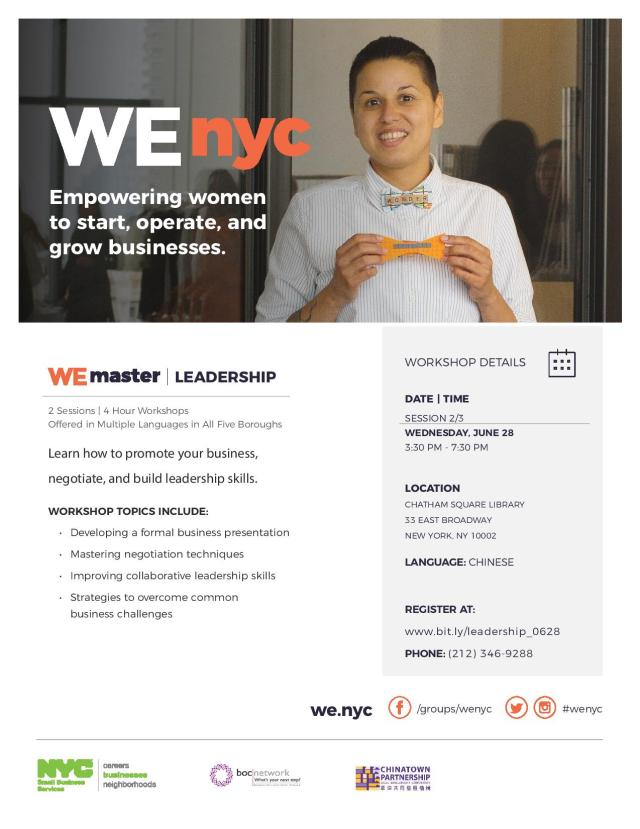 Leadership_0628_Flyer_bitly-page-001