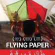 Flying Paper at the prestigious Martha's Vineyard International Film Festival. Sept 8