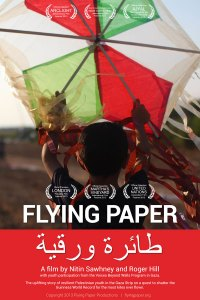 FlyingPaper-WEB