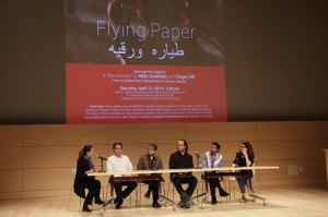 Flying Paper New York Film Premiere, April 12, 2014