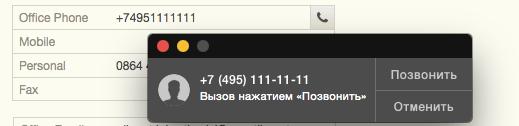 CallPhone_Start