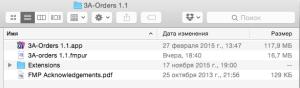 runtime_solutions_folder
