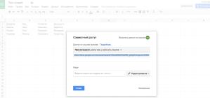 GoogleSheet_1