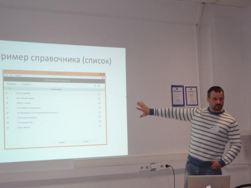 Выступает Андрей Волков