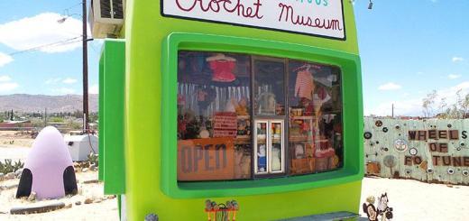 world-famous-crochet-museum