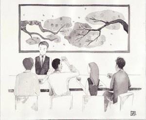 Artist's depiction of Hibiki Japanese Harmony Bar