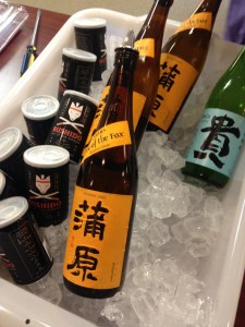 Chilled sake bottles. AND the cans of sake sold in vending machines everywhere in Tokyo