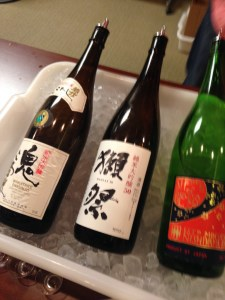 Sake sample bottles