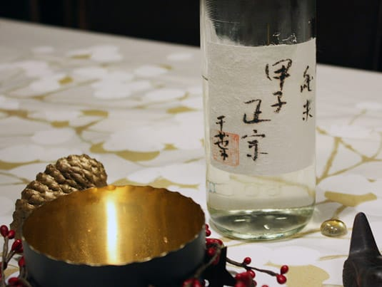 An elegant Japanese dinner menu: Sake