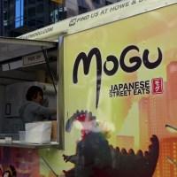Mogu Japanese Street Eats: Japanese Inspired Sandwiches