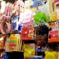 I Love Cake Store: Hong Kong