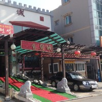 Bu Chun Sung Chinese Restaurant 부천성: Lunch in Pohang, Korea