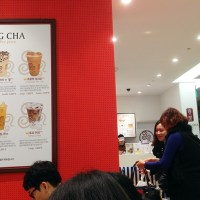 Gong Cha: Refreshing Beverage in Korea