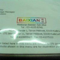 Bai Xian Restaurant@Taman Melawati