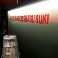 1 night in MyeongDong@Jung Sung Bon Shabu Suki