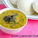Capsicum Chutney Recipe / Green Bell Pepper Chutney – Side Dish For Idly